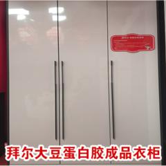 拜尔大豆蛋白胶成品衣柜 CGB大豆蛋白胶木板 件 2400型