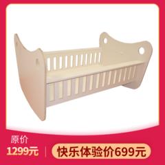 拜尔大豆蛋白胶儿童摇摇床 CGB大豆蛋白胶木板 件 1200型