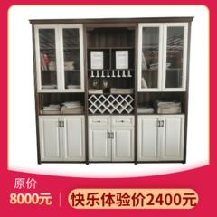 拜尔大豆蛋白胶酒柜 CGB大豆蛋白胶木板 件 3000型