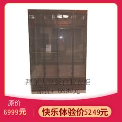 拜尔大豆蛋白胶衣帽间衣柜 CGB大豆蛋白胶木板 件 2400型