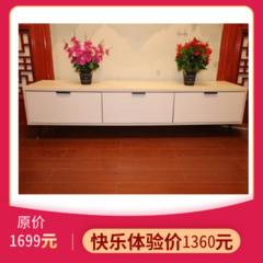 拜尔大豆蛋白胶电视柜 CGB大豆蛋白胶木板 件 2000型