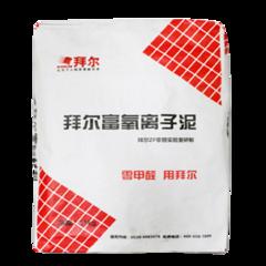 拜尔富氧离子泥 养生1000型(15kg) 袋
