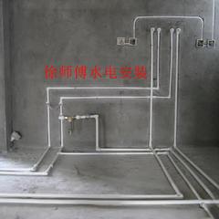 徐师傅水电安装 每米 包材料