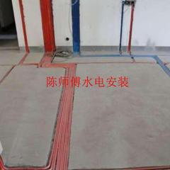 陈师傅水电安装 每米 包材料